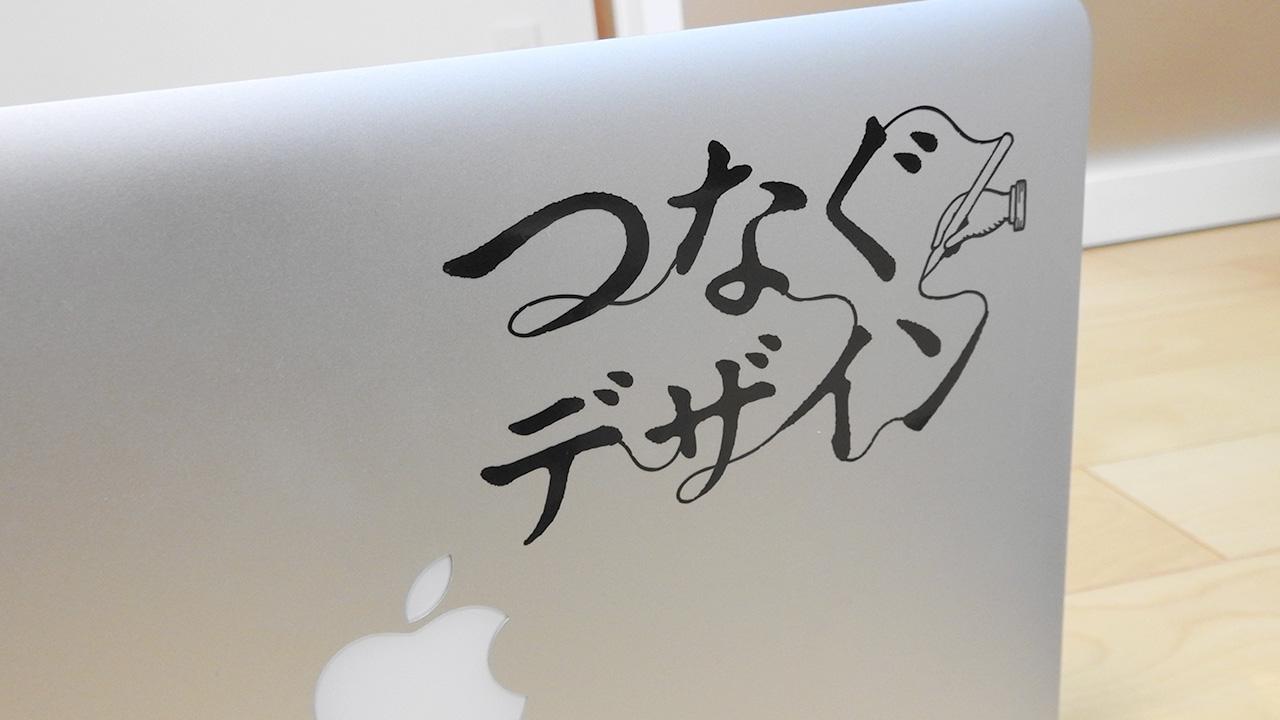 ロゴをシート文字にしてもらいました(福岡の看板屋 ふりいはんど)